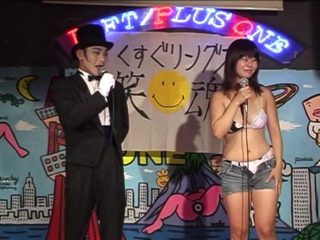くすぐリングス Vol.10 スク水だよ全員集合!!編