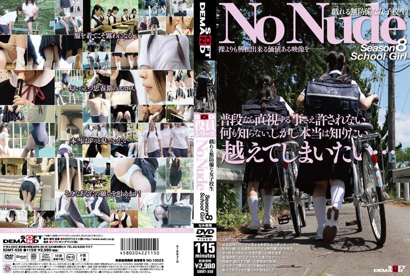 【スク水フェチ】No Nude Season8 School Girl