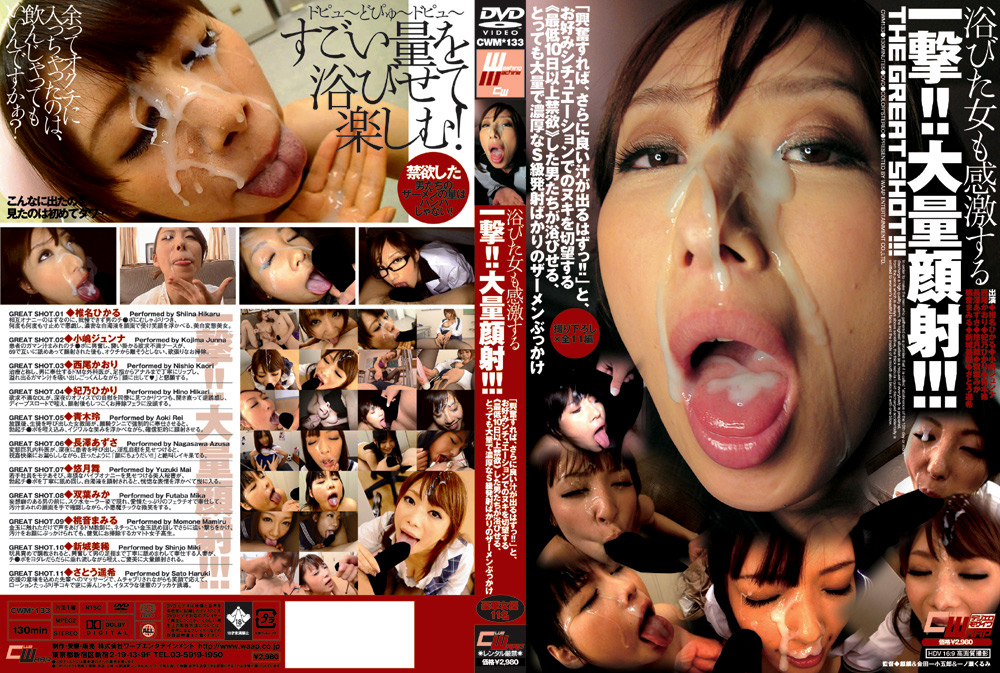 【スク水フェチ】浴びた女も感激する一撃!!大量顔射!!!